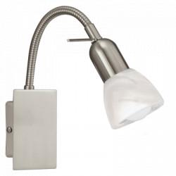 LAMPADA DA PARETE ARES 1 - EGLO